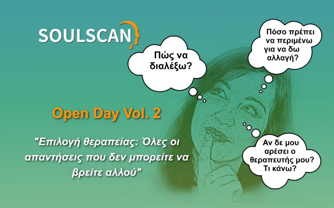 Soulscan Open Day Vol.2
