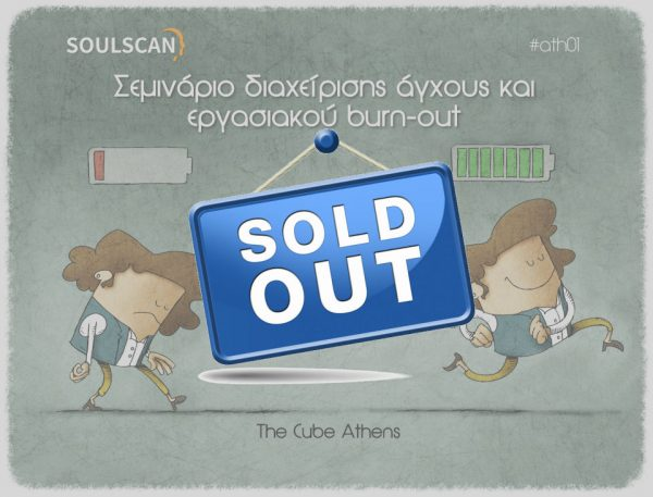 soldout_ath01
